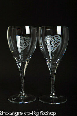 Pair Wine Glasses - 'Moments' -  Heart/Trinity design - Engraved Birthday Gift
