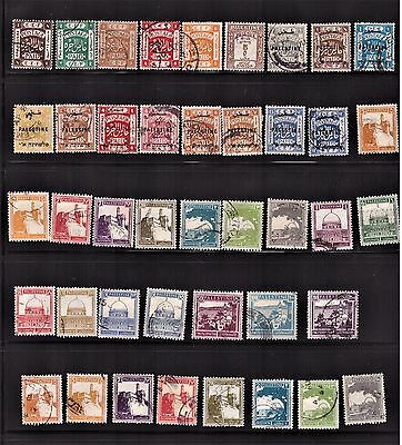 Palestine stamps 1918-1947 , 42 Stamp set / Collection #5