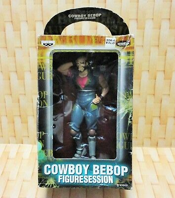 Cowboy Bebop Figure Session Jet Black JAPAN ANIME MANGA