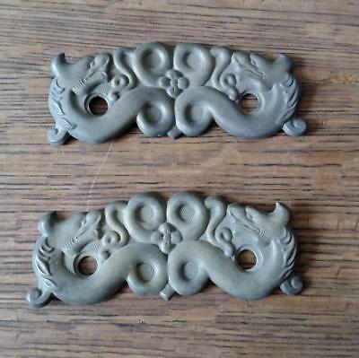 Vintage Brass Backplates for Pulls Nouveau Stamped Ornate Drawer Hardware (C90)
