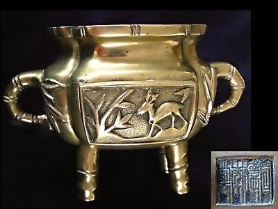 Traumstück China 19. Jh. - Bronze  Square Fang Ding Censer - Seltene XUANDE Mark