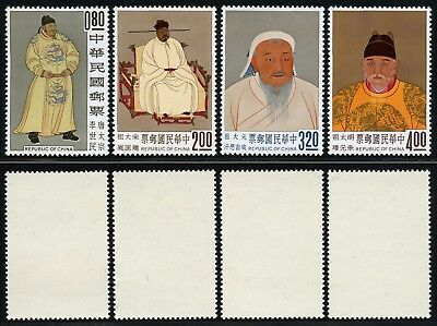 China Taiwan 1962 Gemälde Kaiser Palastmuseum Emperor Paintings 470-73 MNH
