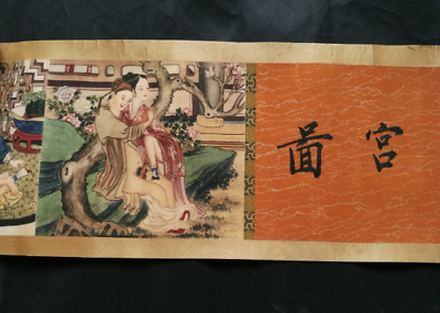 Shunga ancient Painting Erotic lust han dynasty Body old book art Picture album