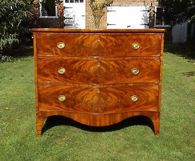 Fine Serpentine Fronted Antique George III Georgian Mahogany Chest of Drawers
