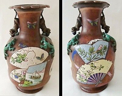 Traumstück China 18. Jh. - YIXING Email Painted Vase mit Salamandern & Foo Dogs
