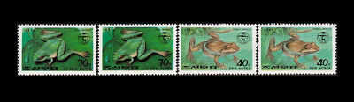 1992 Korea Frogs, Toads, Reptiles - 4 MNH Stamps