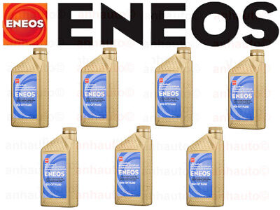 Set of 7 ENEOS CVT Transmission Fluid NS-3 for Nissian Infiniti + Subaru CVTF-II