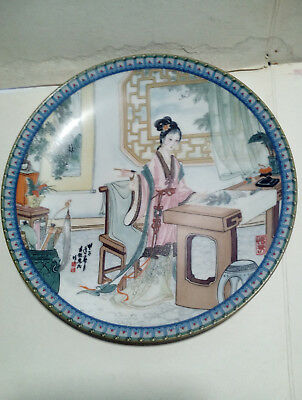 Imperial Jingdezhen Porcelain Plate - Beauties Of The Red Mansion Series - 1988