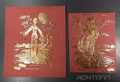 Vintage 2 Pc Asian Copper Embossed Raised Relief Wall Art Chinese Man & Women