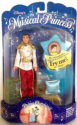 Disney's Musical Princess Prince Charming Doll ~ NEW!