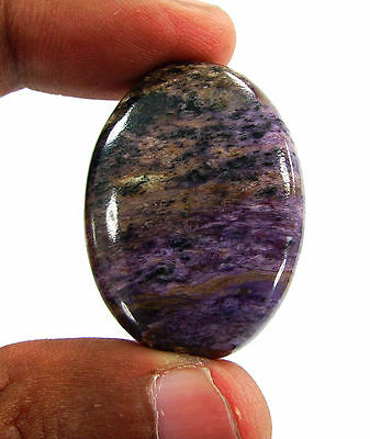 50.80 Ct Natural Charoite Loose Gemstone Cabochon  Designer Stone - 14853