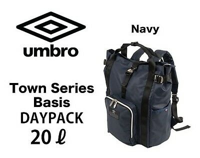 umbro football bag town series basis daypack backpack Japan limited navy  #70201