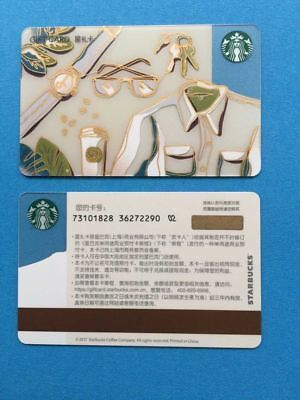 CS1736 2017 China Starbucks coffee Happy Father's Day gift card ¥200 1pc
