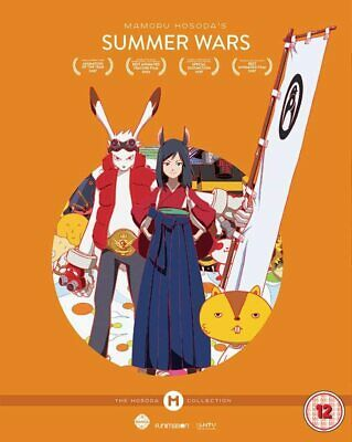 Hosoda Collection: Summer Wars Blu-ray Collector's Edition (Blu-ray)