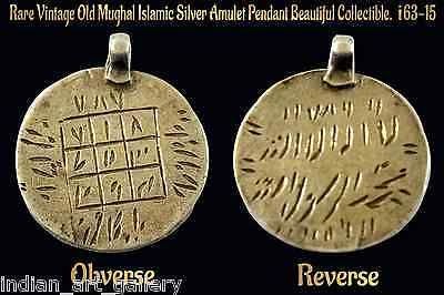Vintage Old Mughal Islamic Silver Amulet Pendant Beautiful Collectible. i63-15