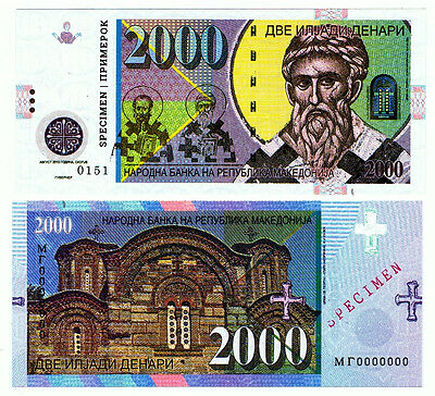 Mazedonien. Macedonia. Private issue. 2000 Rupies (2013). UNC. Staro Nagoricane.