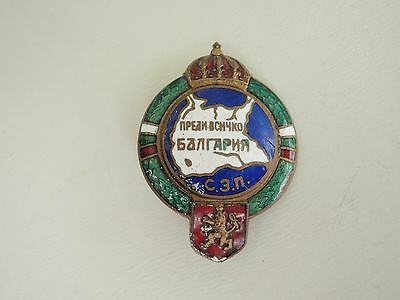 Bulgaria Kingdom Badge Medal. Rare.  Vf+ 3