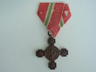 Bulgaria Kingdom 1908 Cross Medal.rare.  Vf+