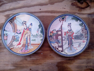 2 Imperial Jingdezhen Porcelain Plates - Beauties Of The Red Mansion Series 1986