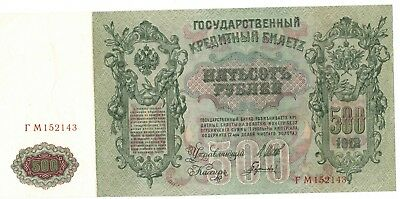 Russia 1912 500 Rubles Paper Money Peter the Great p14b Shipov