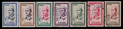 Morocco 1956 Definitives Sultan Mohammed ,Scott# 1-7, Cpl.Used Set