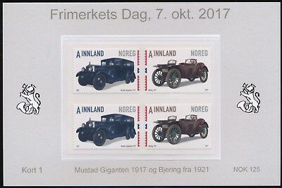 2017 NK1966-NK1967 block of four from affixing roll MNH
