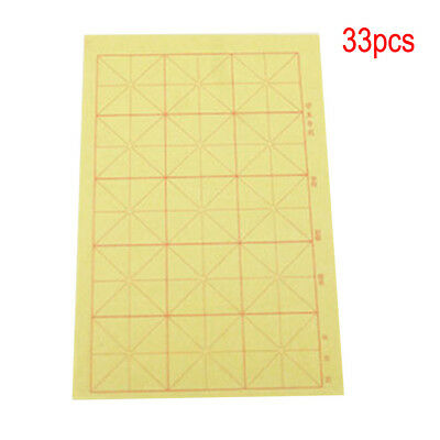 Newest 33 Sheets Chinese Japanese Calligraphy Practice Paper 15 Grid UK Shipping