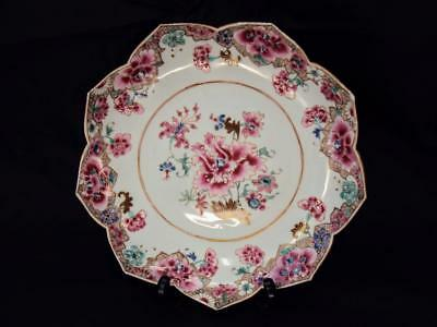 RARE! Chinese Qianlong 1736-1795 Antique Porcelain Oriental Famille Rose Plate