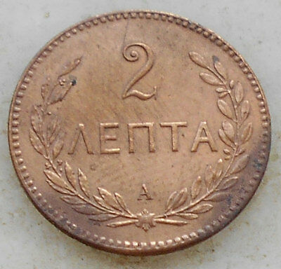 Greece/Crete- 2 Lepta- 1900- UNC details, cleaned and toned