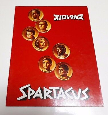 Vintage Spartacus Japan Movie Brochure Pamphlet Programs Rare