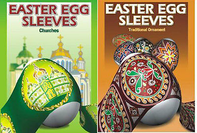 2 packages Easter Egg Sleeves #62 Churches instant Pysanka Stickers Shrink Wraps