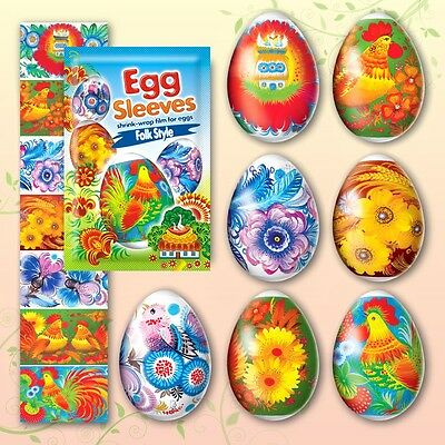 #35 Folk Style  Easter Egg sleeves Shrink Wrap Pysanka Easter Egg Ornament