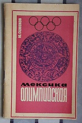 History of the Olympic Games in Mexico 1968, Russian edition