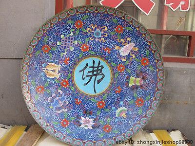 Chinese royal Copper Cloisonne Eight treasures plate