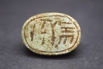 Ancient Egyptian style Grand Tour scarab with impression