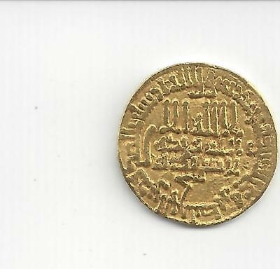 Old Islamic coin Gold 4 gm-2 scans