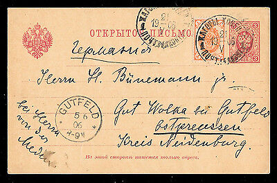 Lithuania 1906 ZAGARE Zhagory - Germany Gutfeld Postal Card