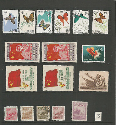 China  Stamps From An Old Album Butterfly Flag (3)