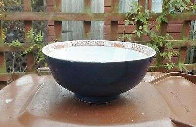 Antique 18thC Chinese Powder Blue Porcelain Punch Bowl