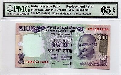 100 Rs India STAR / REPLACEMENT PMG GRADED 65 EPQ 2012 E INSET GEM UNC RARE ISSU