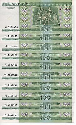 BELARUS - 10x Crisp UNC Bank Notes - 100 Roubles - Consecutive Numbering