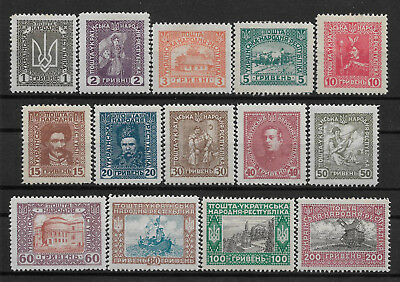 1920 UKRAINE Civil war complete set of 14 MLH STAMPS (Michel # I-XIV) CV €20.00