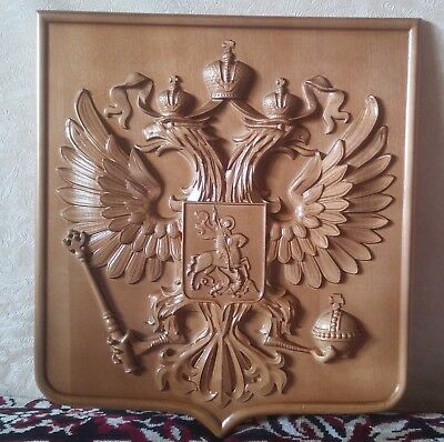 """WOODEN CARVED RUSSIAN IMPERIAL EAGLE ST.GEORGE RUSSIA COAT OF ARMS SIZE 15""""x13"""""""
