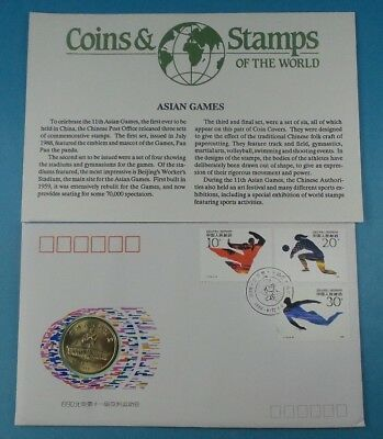 1990 First Day Cover China 1 Yuan Coin Asian Games  Collection
