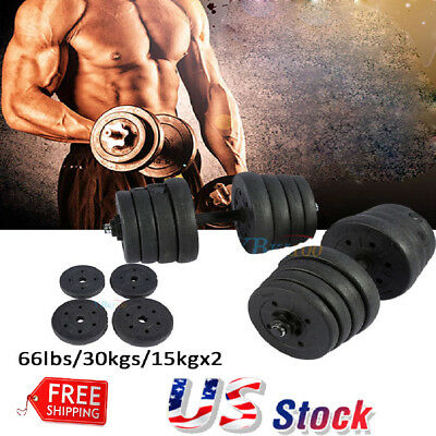 30KG Weight Dumbbell Set Adjustable Cap Gym Barbell Plates Body Workout Fitness