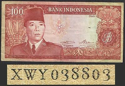 Indonesia 100 Rupiah 1960 Replacement P86a / MWR RL5