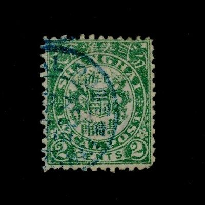 Timbre Chine Shanghai Local Post 2 Cents Vert 1890 1893 ?