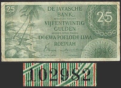 Netherlands Indies 25 Gulden 1946 Replacement Federal Javasche Bank P91 MWR RC1