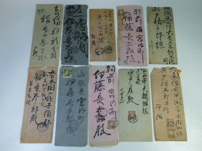 10 Entire used stamps, Vintage Japan/Korea, Stamp & Postmark