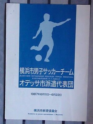 Tour programs from USSR FC Yokohama Japan 1987 (Leningrad, Odessa)